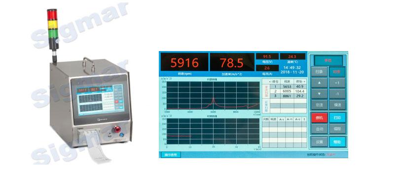 SSIN80T型振动时效设备.jpg