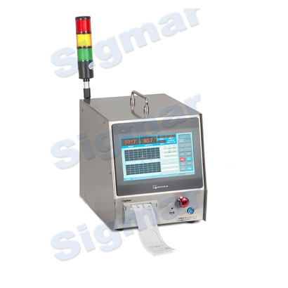 SSIN先哲液晶型振动时效设备